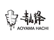 aoyama-hachi