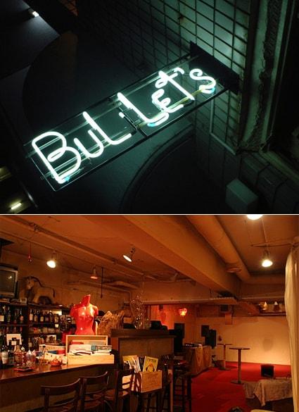 bullets-club