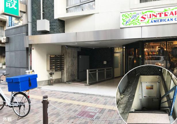 djs-bar-cave