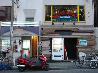ebisu-enjoyhouse