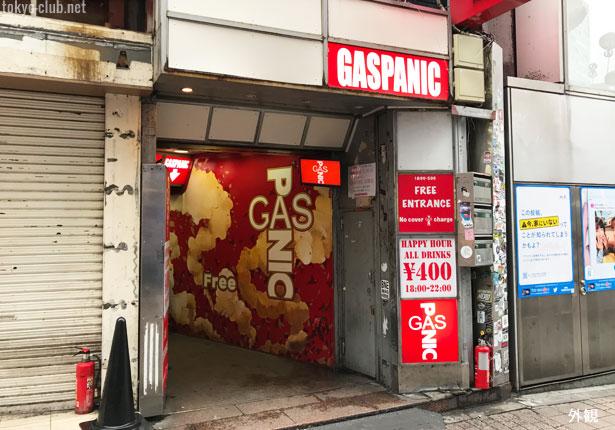 渋谷ガスパニックのエントランス前