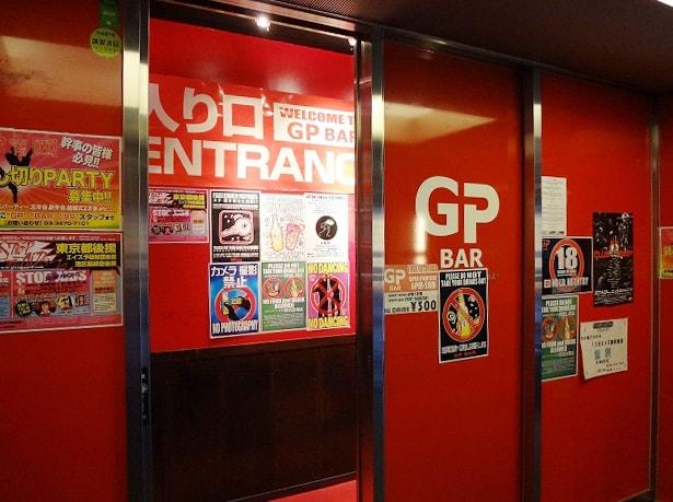 gp-bar