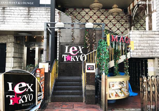 lex-tokyo