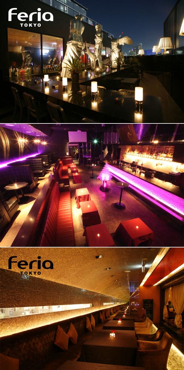 lounge-feria-tokyo