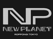 new-planet