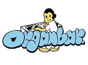 organ-bar