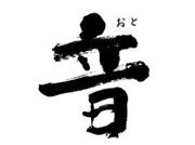 oto-logo