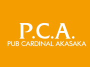 cardinal-akasaka