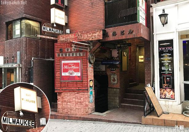 milwaukee_bar