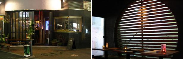 アラマスカフェの外観と店内