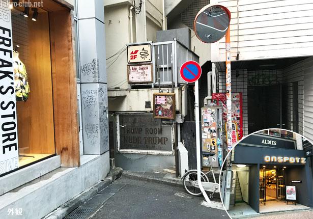 トランプルームの外観・入口