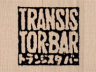transistor-bar