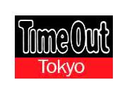 timeoutcafe