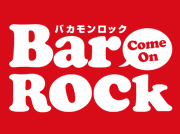 barcomeonrock