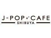 Jポップカフェ