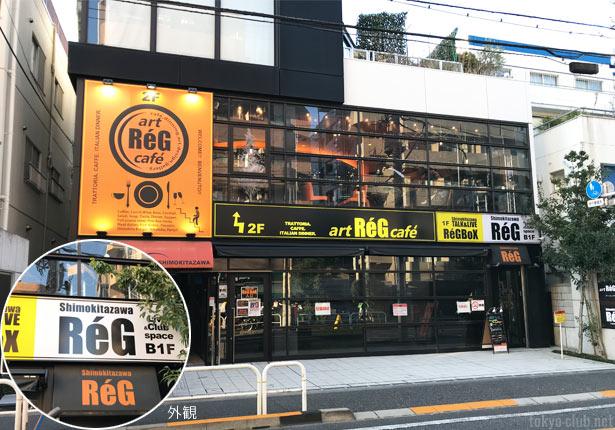 shimokitazawa-reg
