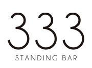 bar-333