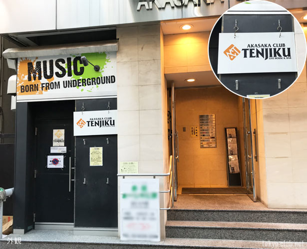 club-tenjiku