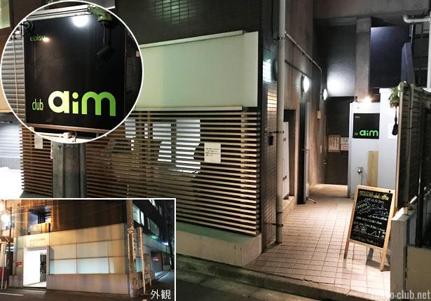 club-aim