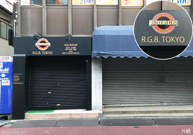 RGB東京