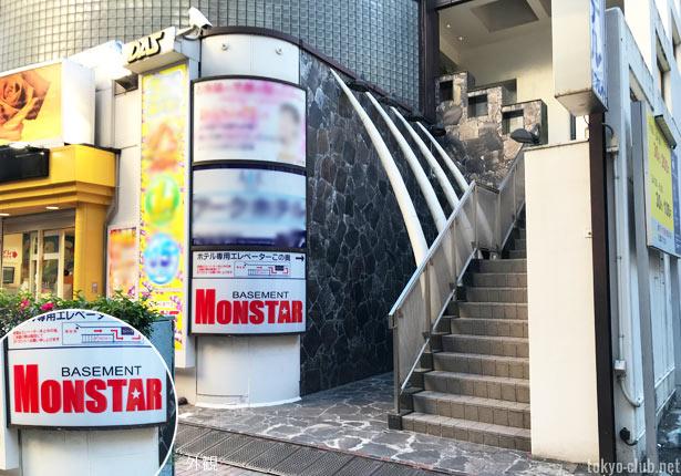 basement-monstar