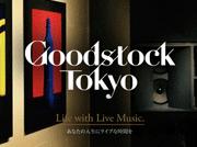 goodstock-tokyo