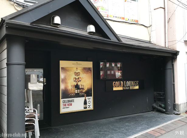 gold-lounge
