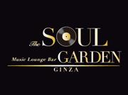 soul-garden