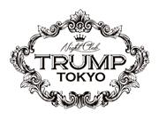 trump-tokyo