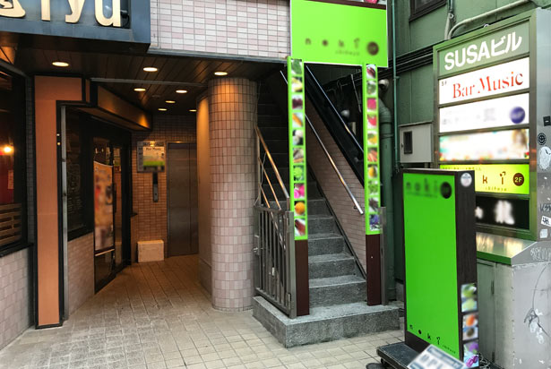 bar-music-entrance