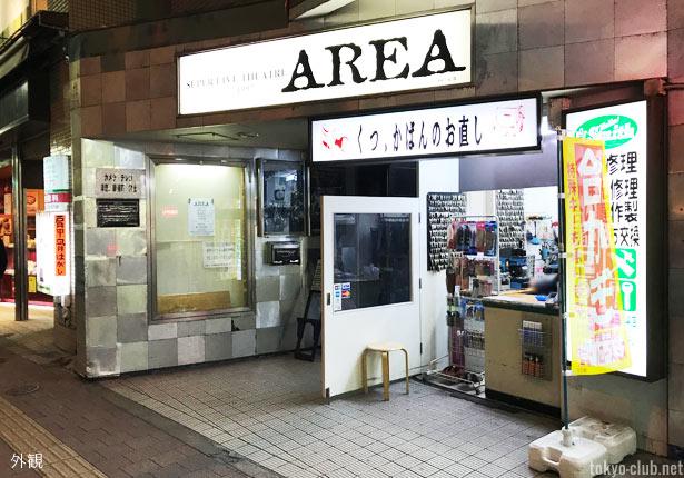 area-takadanobaba