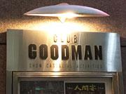 club_goodman