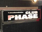 club_phase