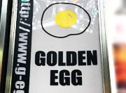 ゴールデンエッグ