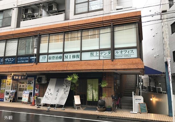 kiwa-futakotamagawa