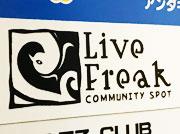 live_freak