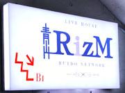 rizm-aoyama