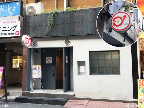 【ONEPIXCEL】田辺奈菜美ちゃん本スレPart190【ワンピクセル】 YouTube動画>8本 ->画像>489枚