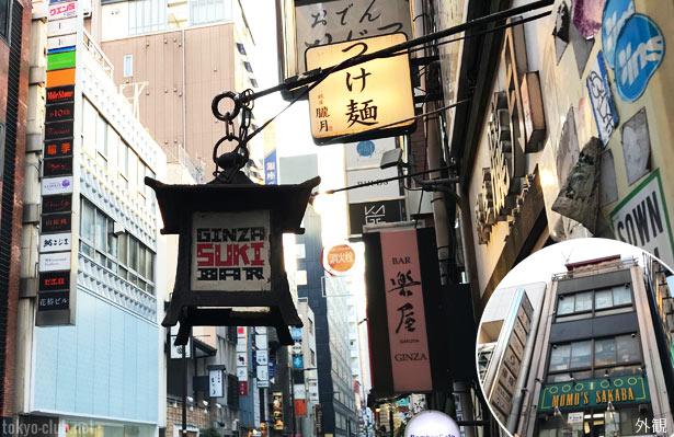 ginza-suki-bar