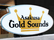 gold_sounds