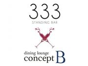 333-concept-b