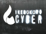 cyber-ikebukuro