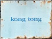 kong_tong