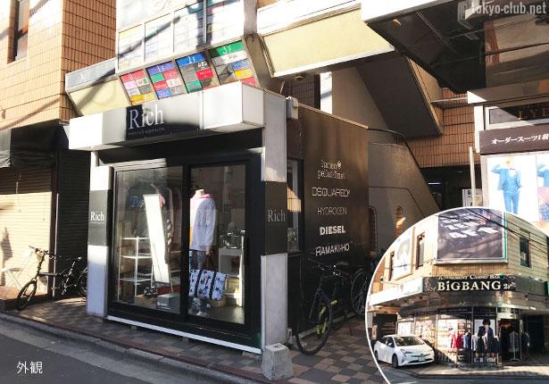 歌舞伎町ハニービー外観