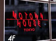 motown-house
