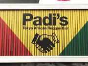 パディーズの看板