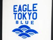 イーグル東京ブルー