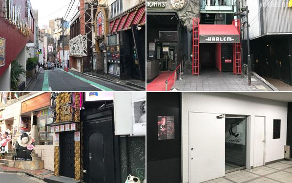 ハーレムやコンタクト、ジュマンジ33などのクラブ画像