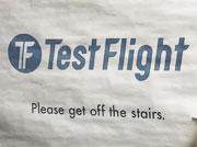 テストフライト