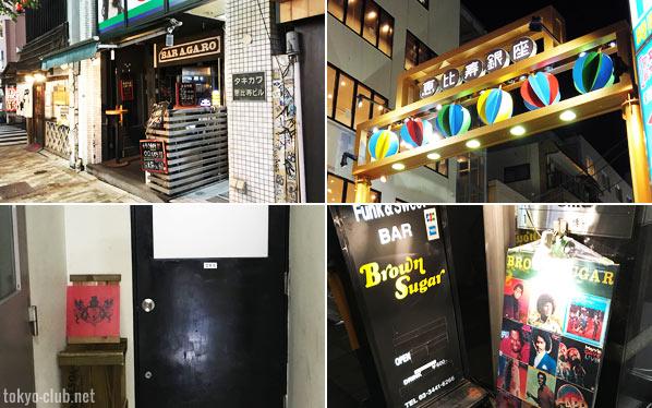 恵比寿の店舗や商店街